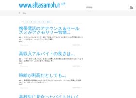 altasamoh.net