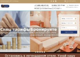 altay-hotel.ru