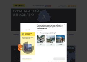 altay-marshrut.ru