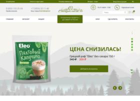 altay-organic.ru