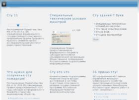 altay4you.ru