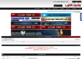 altayebsat.com
