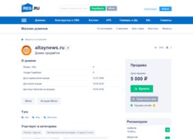 altaynews.ru