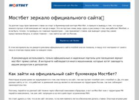 altbets.ru