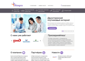 altegro.ru