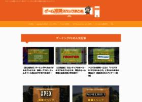 alteil.jp