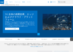 altera.co.jp