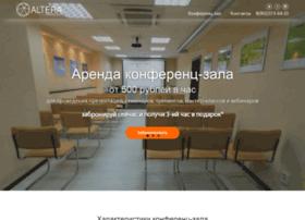 alteradesk.ru