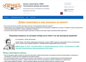 alternativaprint.ru