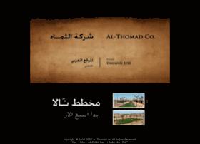 althomad.com