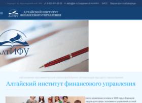 altifu.ru
