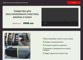 altinka.ru