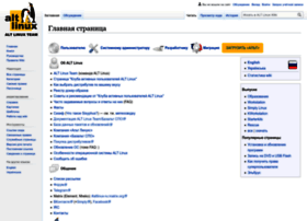 altlinux.org