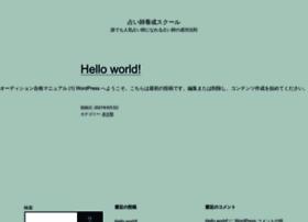 altools.jp