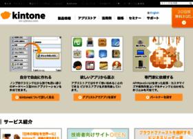 altplus.cybozu.com