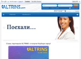 altrins.com