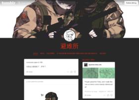 altro-g.tumblr.com