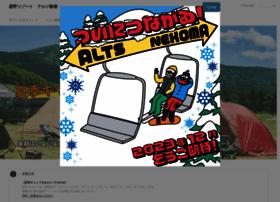 alts.co.jp