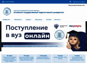 altspu.ru