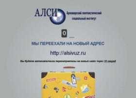 alu.itech.ru