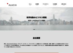 alucia.com.hk