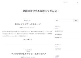 alucky.jp