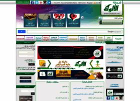 alukah.net