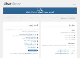 alula-ly.com