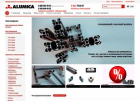 alumica.ru