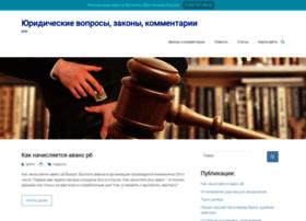 alumn.ru
