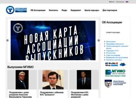 alumni.mgimo.ru