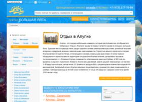 alupka.bigyalta.net