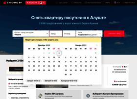 alushta.renthome.ru