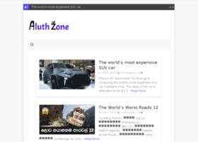 aluthzone.com