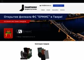 alvona.ru