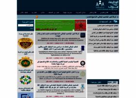 alwadifa-maroc.net