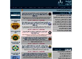 alwadifa-maroc.org