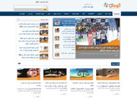 alwaeialshababy.com