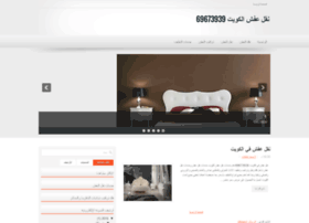 alwahakw.blogspot.com