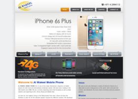 alwakeelmobilephones.com