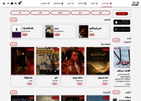 alwaraq.com