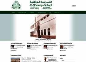 alwataniyaschool.com