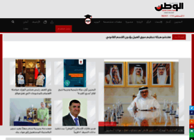 alwatannews.net