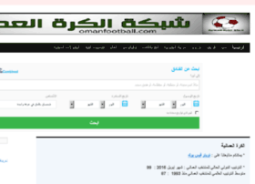 alwebmall.com