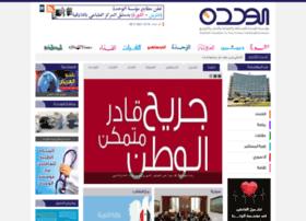 alwehda.gov.sy