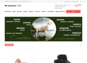 alweroshop.ru