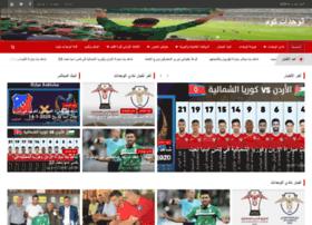 alwhdat.com