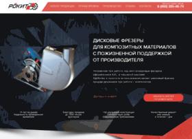 alycoservis.ru