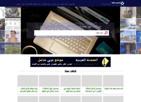 alyemenalghad.com