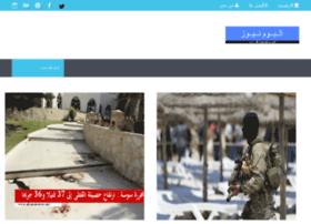 alyoum-news.net
